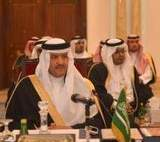 19th Arab Ministerial Tourism Council meeting held