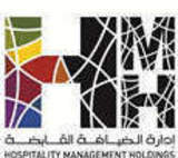 Top UAE Universities to Participate in Young Designers Award at 'The Ajman Palace Hotel Wedding Fair'