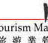 PolyU Study Finds Guest Profile Matters for Hotel Bookings