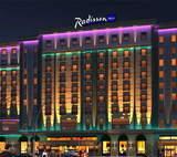Radisson Blu Hotel Bishkek in Kyrgyzstan Announced for 2019