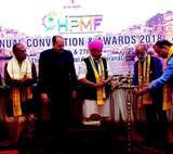 HPMF Convention & Awards:A Captivating Show at VARANASI