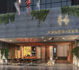 Fortuna Realty Group Plans Spring Opening of Hotel Hendricks in the Heart of Manhattan