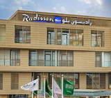 Hotels in Riyadh Report 25.8 Percent RevPAR Growth for October
